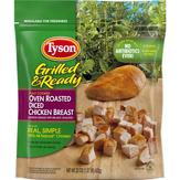 Tyson Diced Grilled Chicken Breast