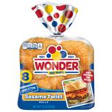 Cobblestone Sesame Twist Hamburger Rolls