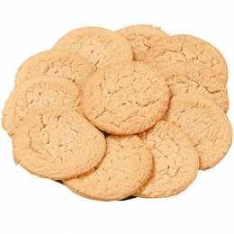 Food City Deli Fresh Peanut Butter Cookies
