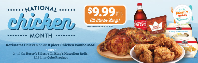 Grab a delicious meal for your family tonight from teh Food City Deli. Select from 8 pieces of freshly prepared chicken or a whole rotisserie chicken, two side, rolls and a drink for only $9.99 this month. Family MEals made easy at your local Food City supermarket.